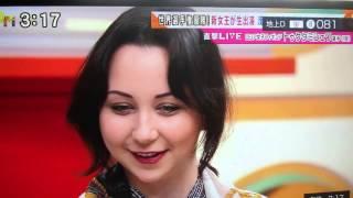 Japan. в гостях エリザベータ・トゥクタミシェワ Туктамышева