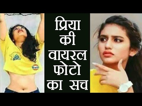 Priya Prakash Varrier faces WARDROBE MALFUNCTION in CSK t-shirt; Find out the TRUTH | FilmiBeat