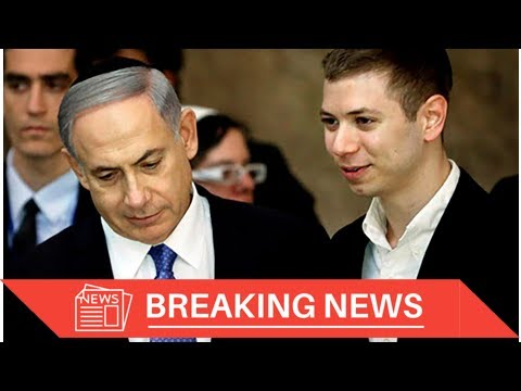 [Breaking News] Netanyahu's son caught drunk and bragging at strip club