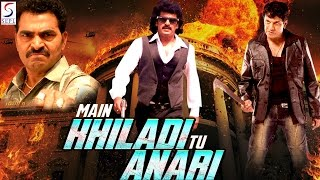 Main Khiladi Tu Anari - Dubbed Hindi Movies 2016 Full Movie HD - Shivraj Kumar Upendra Charmi