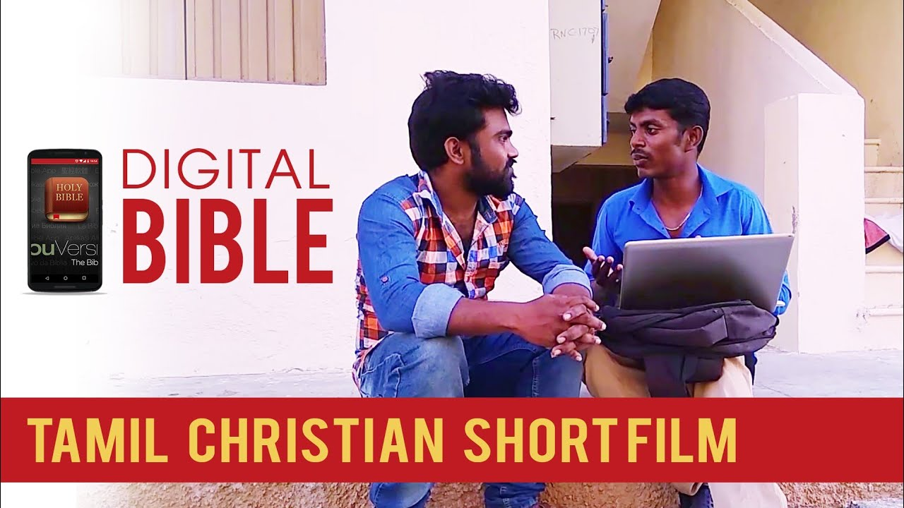 TAMIL CHRISTIAN SHORT FILM  DIGITAL BIBLE