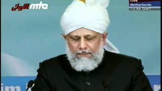 (Urdu) Jalsa Salana Holland 2008, Concluding Address by Hadhrat Mirza Masroor Ahmad, Islam Ahmadiyya