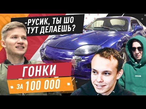 ВСТРЕТИЛИ ПСИХОВ СИНДИКАТА. FTO, Legacy и Cefiro.