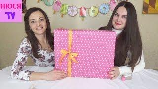 День Рождения Кати Miss Katy подарок и поздравления от Инны Люды и подписчиков