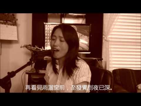 原创歌曲 {雪中情} 姐妹版  {雨中情}- Qunliang (梁群)