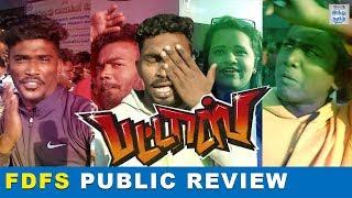 pattas-fdfs-public-review-pattas-fans-celebration-pattas-hindu-tamil-thisai