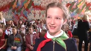 2019-03-29 г. Брест. Лидер нового поколения - 2019. Новости на Буг-ТВ. #бугтв