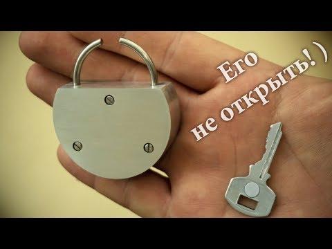видео: Этот замок НЕ ОТКРЫТЬ даже ключом!) diy