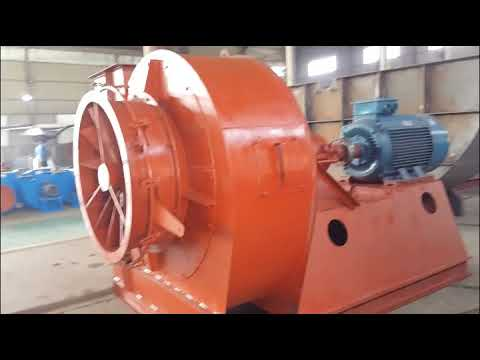 Kuangfeng Fans--XH BF 39 Centrifugal blower for boiler Ventilation