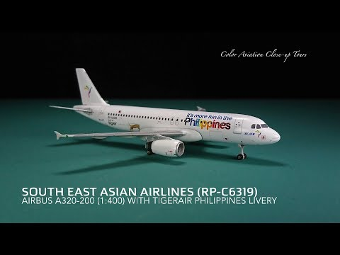 1:400 South East Asias Airlines SEAir RP-C6319 Airbus A320-200 Gemini Jets (Close-up Tours #165)