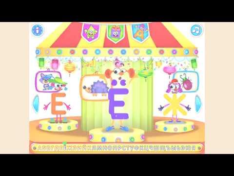 Детские песни » Чудесенка - Сайт для детей и родителей