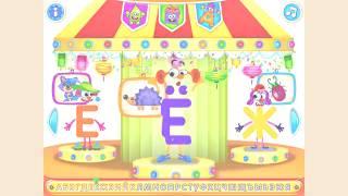 Веселая азбука!!! Обучающее видео для детей 3-6 лет. Учим буквы русского алфавита Е, Ж,З.
