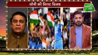 Aaj Tak Show: Azhar और Gavaskar की जुगलबंदी कहा Virat लगाएंगे 100 शतक | Ind vs Aus | Vikrant Gupta