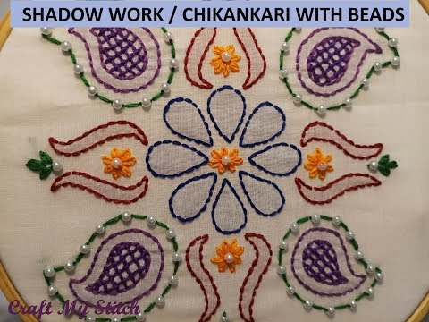 Shadow hand embroidery patterns dt1010fo