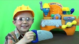 Развивающее видео для детей - малыш Даник играет в плотника
