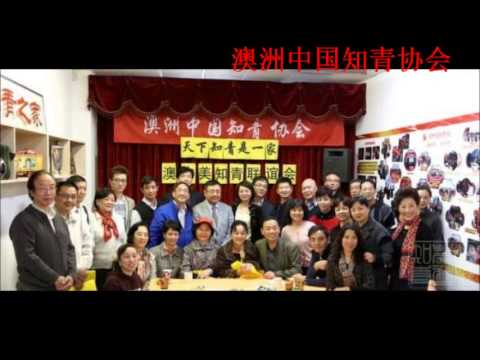 Chinese Yearbook in Australia 2013 Promo Video