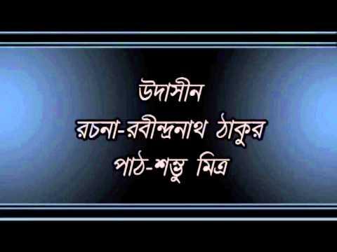 Udasin..........Shambhu Mitra.wmv