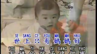 Shi Shang Zhi You Ma Ma Hao