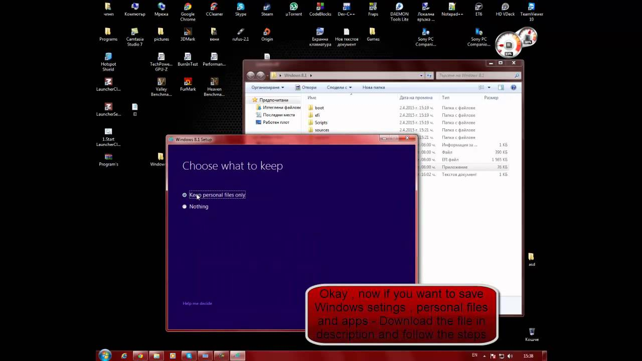 Upgrade Windows 7 to Windows 8 1 and fix - (Setup has failed to validate  the product key)