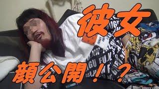 ヘキホー(ヘキトラハウス)の彼女、あんでぃの素顔がTwitterから発覚!?