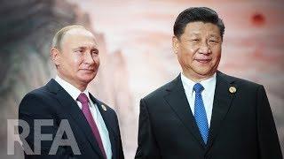 俄罗斯为何狠批一带一路 北戴河重重迷雾厚几许  | 中国热评