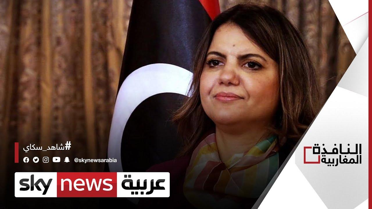 مناقشة ملف المرتزقة ودعم السلطات الانتقالية بين وزيري خارجية ومصر وليبيا | #النافذة_المغاربية  - نشر قبل 5 ساعة