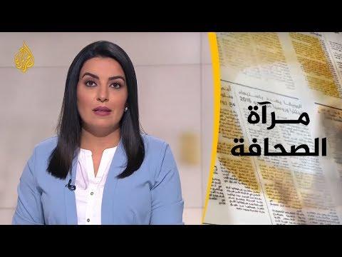 مرآة الصحافة الاولى 25/3/2019  - نشر قبل 3 ساعة