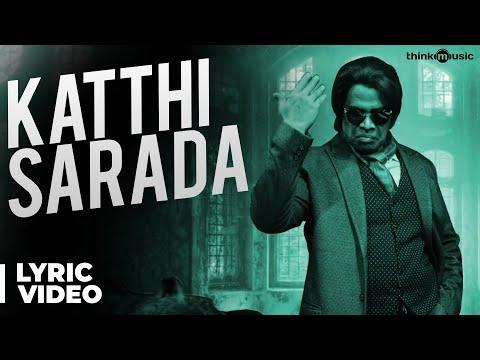 Marakatha Mani | Katthi Sarada Song with Lyrics | Aadhi, Nikki Galrani | Dhibu Ninan Thomas