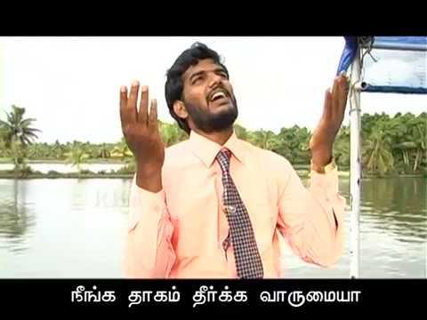 Horabin Kanmalai |  Tamil Christian Songs