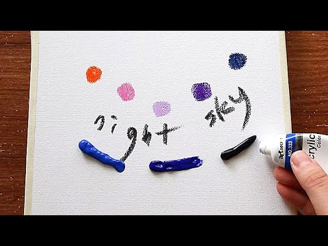 Easy & Simple Night sky Landscape Acrylic Painting on Canvas Step by Step #260|Satisfying Demo