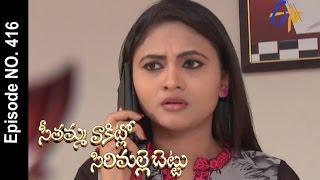 Seethamma Vakitlo Sirimalle Chettu  3rd January 2017 Full Episode No 416  Etv Telugu