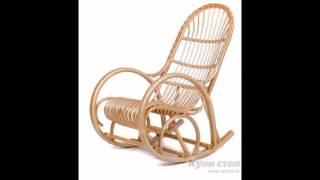 Плетеные кресла - качалки(, 2016-05-30T16:37:58.000Z)