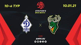 Париматч Суперлига 10 тур Динамо Самара Торпедо Нижегородская обл Матч 2