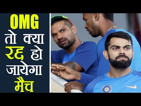 India vs South Africa 2nd T20 : Match may cancel due to this reason | वनइंडिया हिंदी