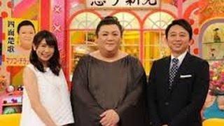 フリーアナウンサーの夏目三久(31)の後任としてテレビ朝日系「マツ...