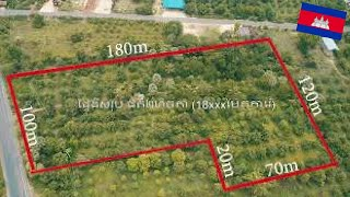 Land for sale in Vihear Sour