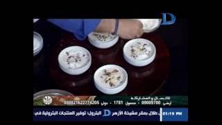 مطبخ دريم| طريقة عمل عاشورة بالمكسرات مع الشيف احمد المغازي