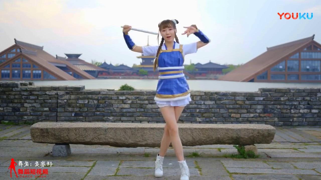 Short Girl Dance Videos Recently Very Hot Flute Dance Domestic Long Legged Girls Are Jumping Youtube