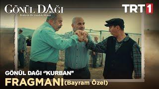 Gönül Dağı ''Kurban'' filmi bayram özel tanıtımı.