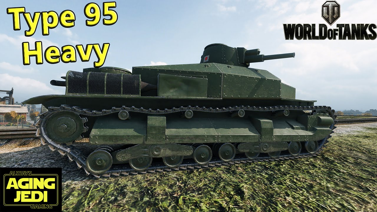 world of tanks type 95 heavy guide review youtube