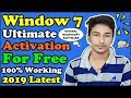 windows 7 ultimate activation for free 100% working HD [2019 Latest]