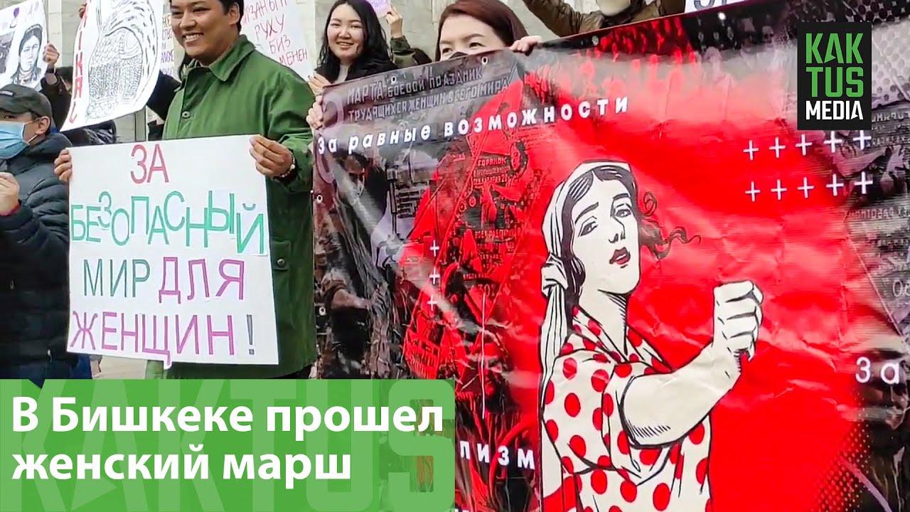 ВИДЕО: В Бишкеке журналистка состригла свои косы в знак протеста против фемицида в Кыргызстане