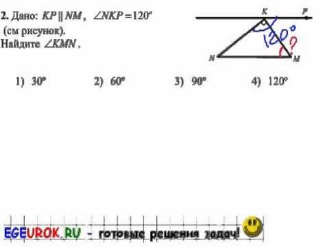 Решение задания кдр по геометрии 8 класс №2 - ноябрь 2013