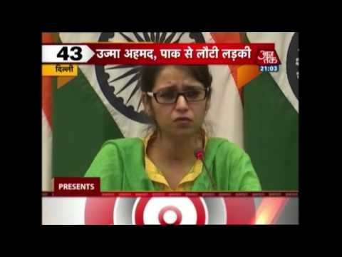 Shatak Aaj Tak: UP Govt. Takes A Dig At Mayawati For The Violence In Saharanpur