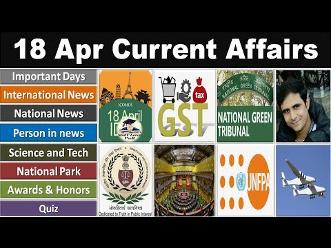 18 April 2019 PIB News, The Hindu, Indian Express - Current Affairs in Hindi, Nano Magazine by VeeR