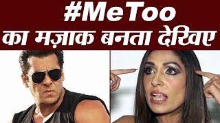 Pooja Misrra ने Salman Khan और उनके भाइयों पर रेप का आरोप लगाया है | Oddnaari