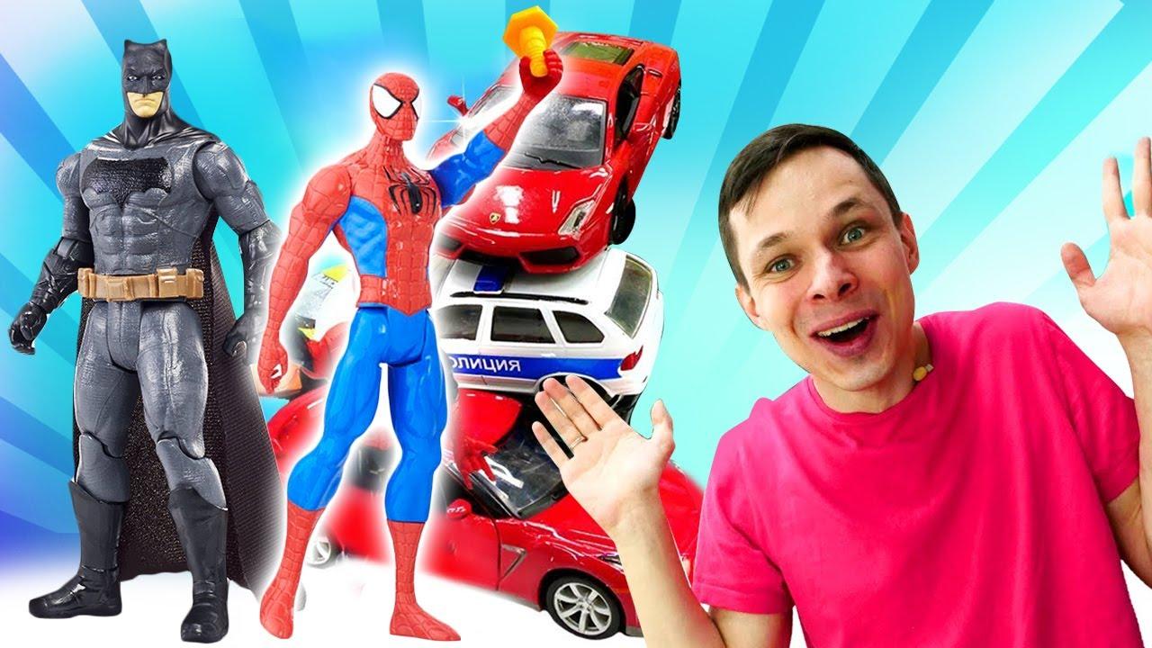 Человек Паук и Бэтмен в видео для детей – Машинки супергероев в ловушке! – Автомастерская.