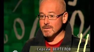 Школа Злословия - Сергей Вертелов