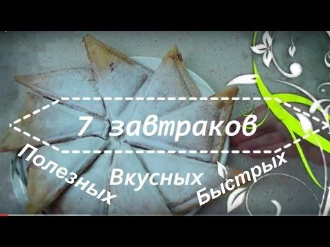 Как сделать дома полноценный хлеб с отрубями