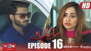Saiyaan Way   Episode 16   TV One Drama   13 August 2018